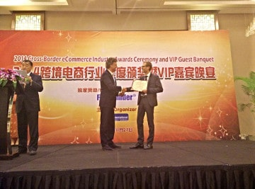 Lengow wins award in China