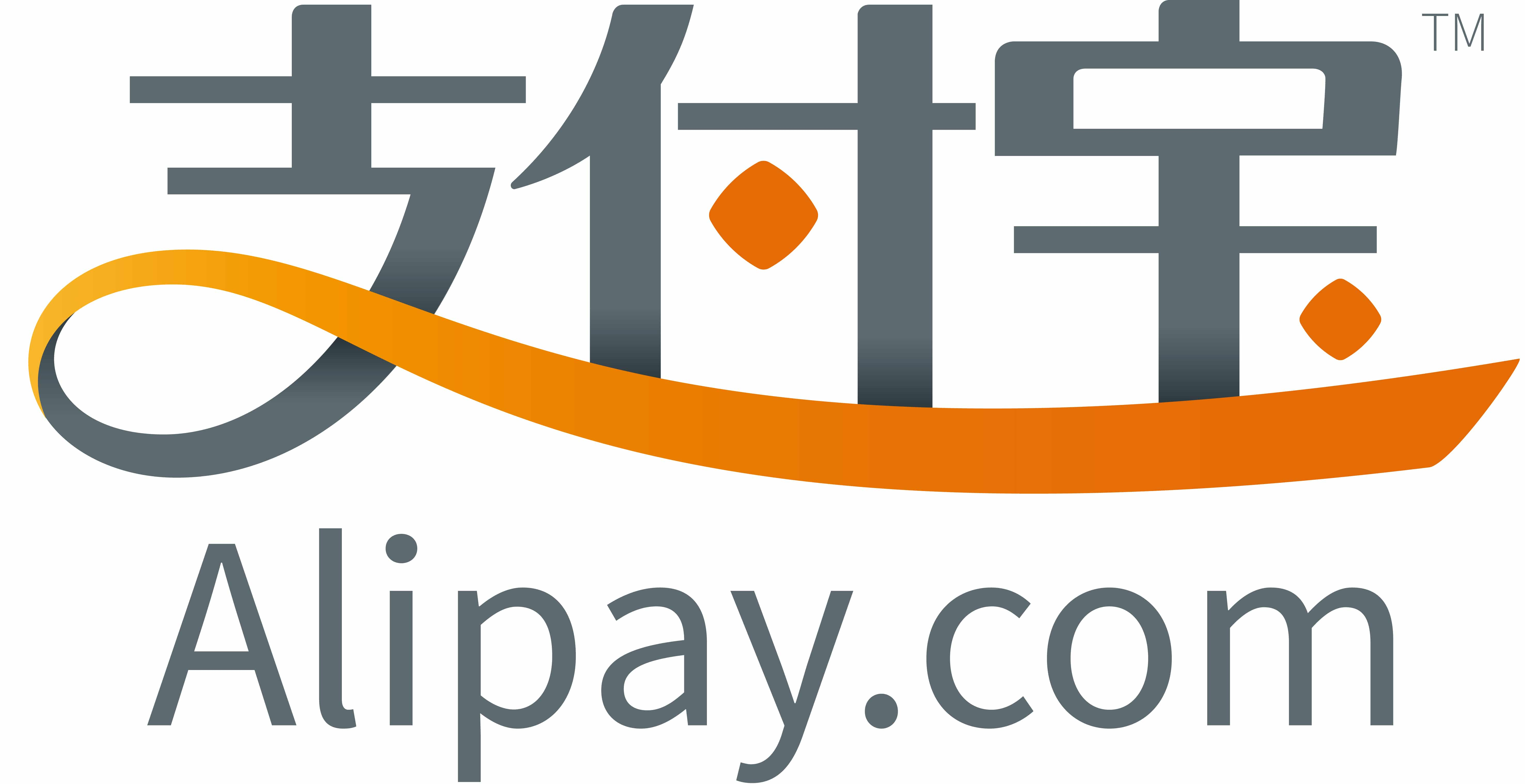 Alipay-has-Something-in-Store-for-Western-Retailers-as-well