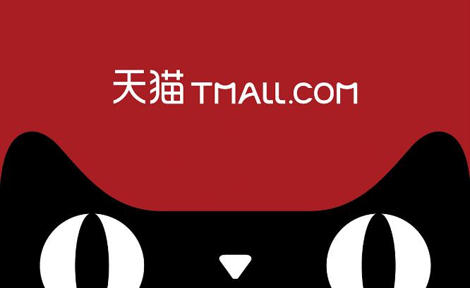 tmall-logo1