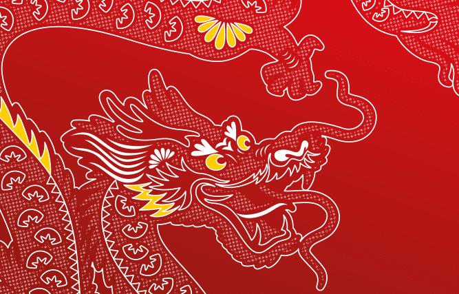 illustration_focus_china