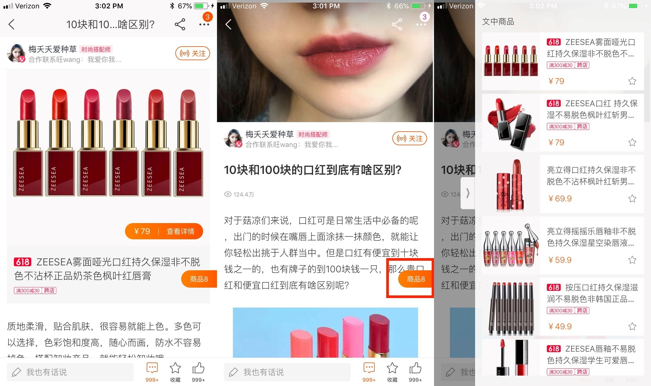 Left Taobao influencer post with product link Center Taobao article with products tab Right All available products