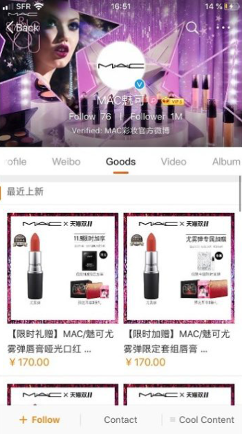 MAC_Weibo